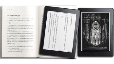7.8 吋的電子書閱讀器 mooInk Plus 現在開始預購,愈早登記價格愈便宜