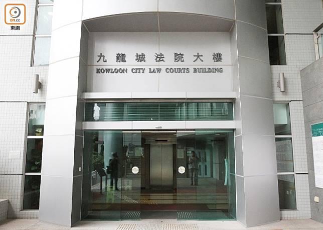 中學教學助理馬文煒涉非禮兩中一男生,案件於九龍城法院開審。