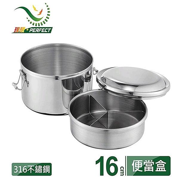 採用最高等級316不銹鋼n適用電鍋或蒸籠加熱n活動隔層設計,可自行運用組合