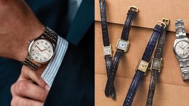 「直上勞」趁現在!嚴選 5 款最具保值效果的入門級腕錶 身價立刻高一階