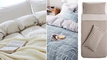換季佈置!小資質感10大寢具推薦:IKEA北歐風 日系無印風 床包清單(內含LINE Points 優惠資訊)