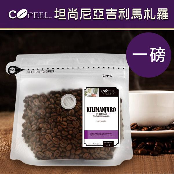 ◆專業數位智能烘豆 ◆人工挑選優質生豆 ◆國際SCA烘焙/萃取認證 ◆自動化曲線紀錄系統