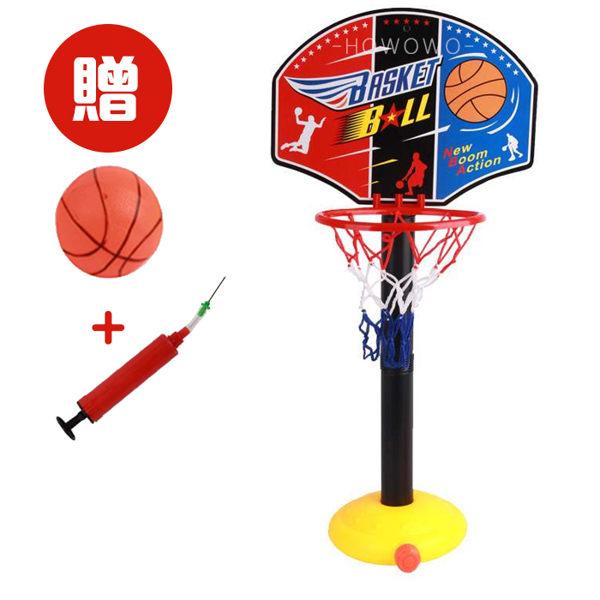 小籃球架 可升降調整 灌籃高手 兒童籃球架 籃框 運動玩具 9666 好娃娃