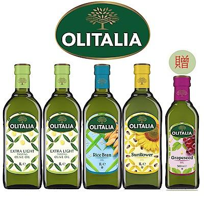 主廚嚴選經典料理組 油質穩定耐高溫,低油煙 精緻橄欖油1000mlx2瓶 玄米油1000mlx1瓶 葵花油1000mlx1瓶