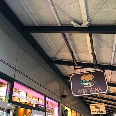 クア・アイナ 佐野プレミアム・アウトレット店のundefinedに実際訪問訪問したユーザーunknownさんが新しく投稿した新着口コミの写真