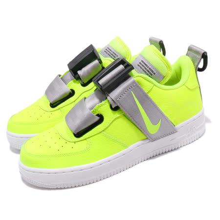 品牌: NIKE型號: AJ6601-700品名: Air Force 1 Utility GS特點: 免綁鞋帶 搭扣 氣墊 皮革 大童 黃 黑