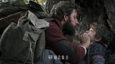 「無聲絕境」續集電影籌備中,「父親」尊卡辛斯基將會參與續集!