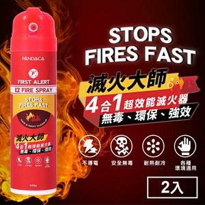 可滅A.B.C.F四種火災類型 高規209項環保無毒安全檢測 3年內免維護終身保固可舊換新 專利結構瓶身,防爆耐熱 單手操作,直覺噴霧罐式設計