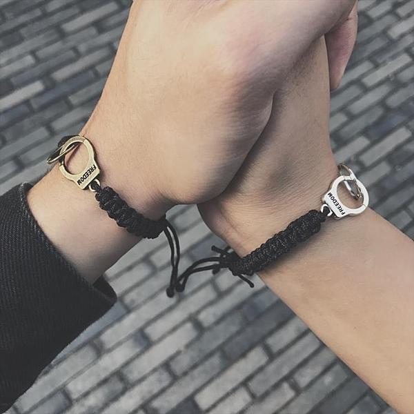歐美男女情侶手銬手鍊日正韓復古學生純手工手繩男潮百搭飾品