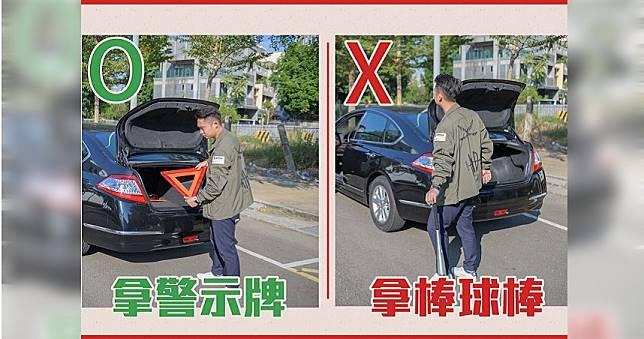 警推超爆笑「車禍處理守則」 網友大讚:要給小編加薪!