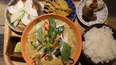 台北東區-忠孝敦化捷運站泰式料理餐酒館推薦!美味又正宗的泰國菜讓人欲罷不能,真的是泰好吃了