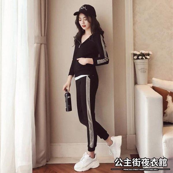 運動套裝(女) 新款春款休閑運動服套裝女秋季裝韓版時尚洋氣衛衣學生兩件套