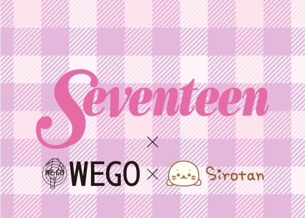 seventeen5.jpg