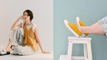在初秋用明亮色彩穿出活力!好感氣色就用黃色單品完成