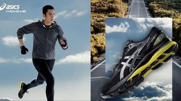 ASICS 推新一代機能跑鞋 GEL-NIMBUS 21 提供跑者更舒適的長距離跑步體驗