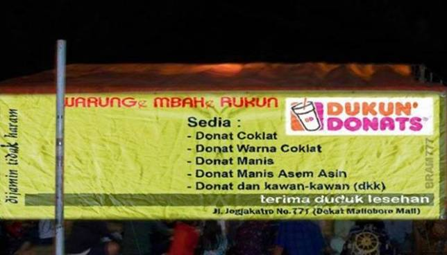 Dukun' Donats
