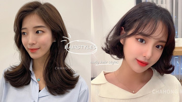 2020早春韓系髮型趨勢「微翹捲髮」!適合所有臉型的浪漫微捲度,甜美又撩人~