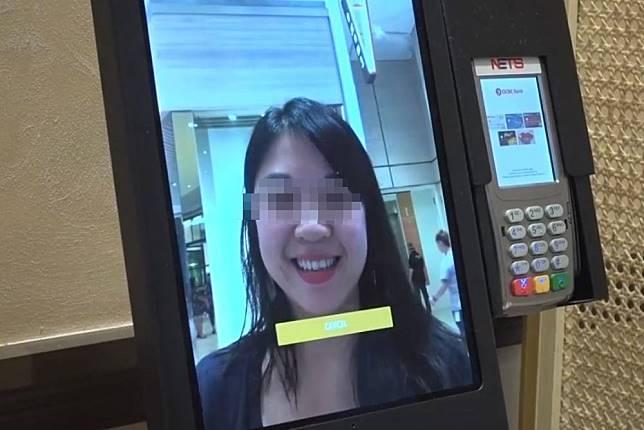 還在行動支付?中國已經開始靠「臉」辨識付款了!