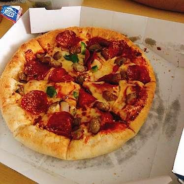 ドミノ・ピザ 洗足店のundefinedに実際訪問訪問したユーザーunknownさんが新しく投稿した新着口コミの写真