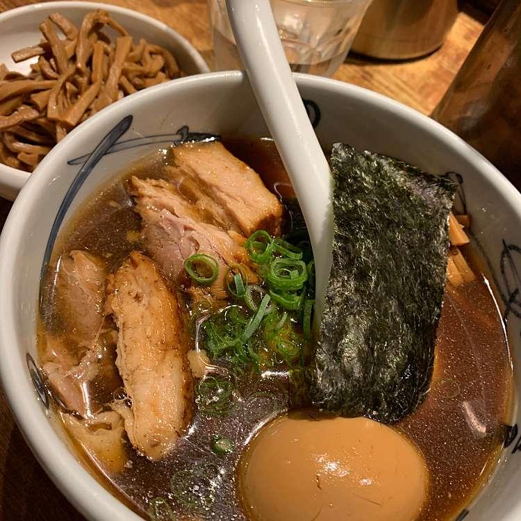 ユーザーが投稿した武蔵ら~麺の写真 - 実際訪問したユーザーが直接撮影して投稿した西新宿ラーメン・つけ麺麺屋武蔵 新宿総本店の写真