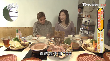 毛房 蔥柚鍋 冷藏肉專門   食尚玩家:東區老屋裡吃火鍋!無毒野菜+限量冷藏鮮肉