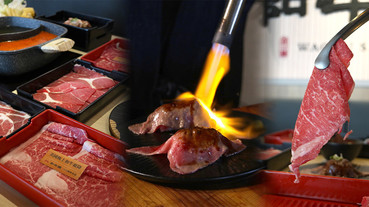 王品鍋物「和牛涮」新開幕!營業到凌晨2點,「頂級和牛三吃」吃到飽只要718元