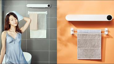 小米有品 HL 毛巾消毒乾燥機 眾籌推出 :毛巾殺菌除味守護健康,只要約 1,298 元