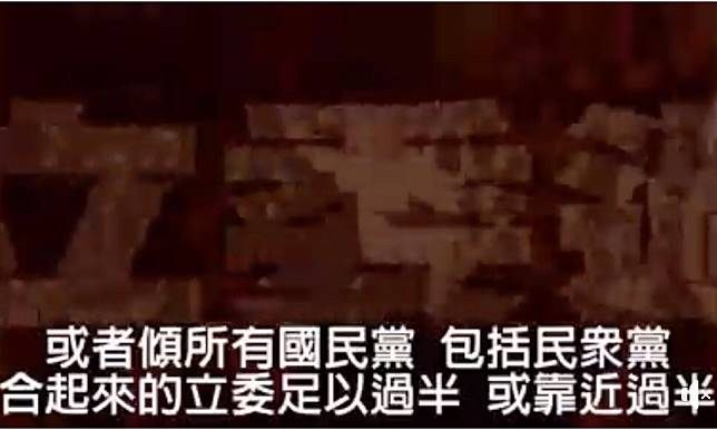 葉毓蘭/假消息引起仇恨!為什麼要挑撥對立?