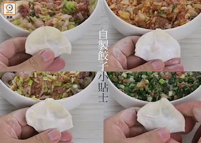 將豬肉餡混合不同食材的餃子,處理方法亦各異。(互聯網)