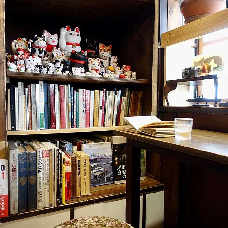 実際訪問したユーザーが直接撮影して投稿した天神北町カフェ古書と茶房 ことばのはおとの写真