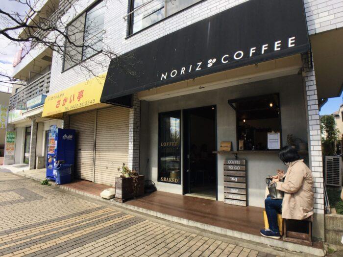 東京法式吐司NORIZ-COFFEE-2-scaled