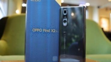 旗艦規格滿載的代表作!OPPO Find X2 Pro 陶瓷版螢幕、影音、相機、電池全面測試