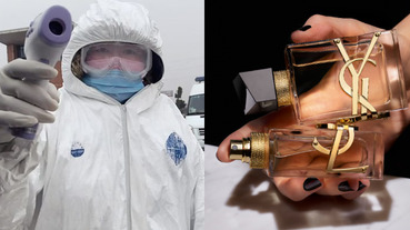 戴口罩、塗酒精消毒還不夠:這 4 款「香水成分」竟然具有抗菌功能!