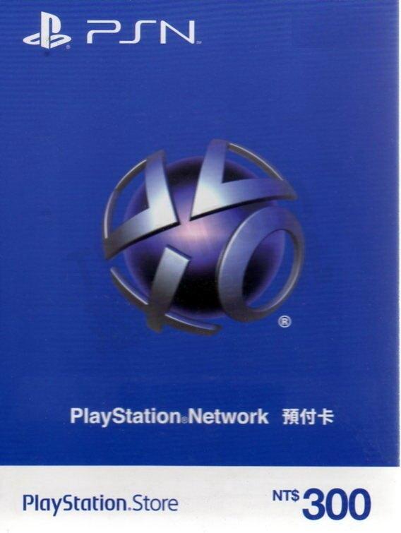 SONY PS4 PS3 PSV 台灣 PSN 300點 330元 點數卡 預付卡 【台中恐龍電玩】