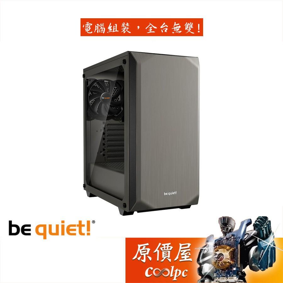 【產品名稱】◆be quiet! PURE BASE 500 灰色 透側版機殼【產品規格】◆顏色:灰色◆產品尺寸:450 x 232 x 443mm◆支援主機板:ATX / M-ATX / Mini-