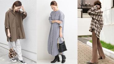 入秋就要先購入這件!日本女生的長袖襯衫初秋穿搭法搶先預覽