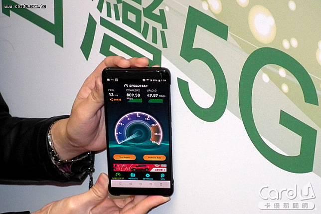 第3季國內各大電信將開啟5G通訊,目前早鳥資費為1399元,較南韓、美國方案便宜(圖/卡優新聞網)