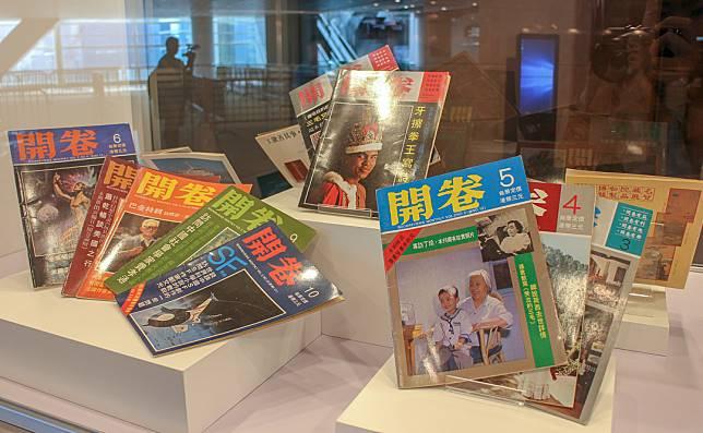 杜漸在1978年開創的《開卷》雜誌。      杜漸在1978年開創的《開卷》雜誌。
