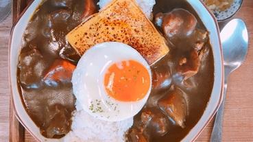 齁~有夠香!咖哩控看過來,2019全台咖哩大比拼!日式濃郁、泰式辣味咖哩吃進心坎裡!