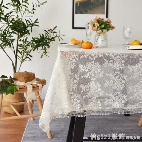 蕾絲桌布歐式小奢華復古茶几長方形家用白色鏤空ins梳妝台布蓋巾 俏girl