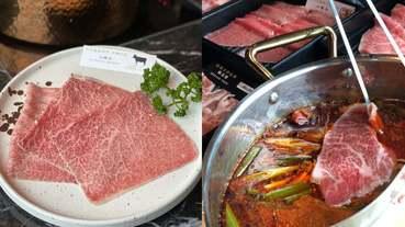 信義區美食《BEEF KING》和牛麻辣、豬肚雞鍋!無限量供應A5和牛、101就在眼前
