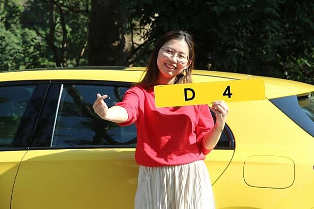 林師傅指,今年英文字母D和數字4,都有助增加人緣和桃花運。