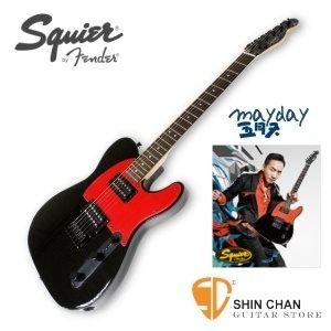 五月天 Mayday 石頭 限量電吉他/限定簽名琴 Squier STONE Telecaster HH 電吉他 贈石頭簽名款海報