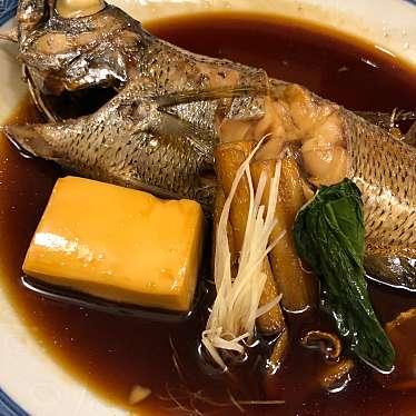 海鮮茶屋 魚國のundefinedに実際訪問訪問したユーザーunknownさんが新しく投稿した新着口コミの写真