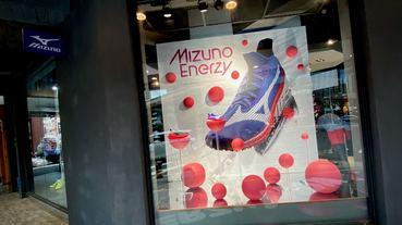 勘履現場 / 最彈中底 ENERZY 帶來不一樣的 MIZUNO