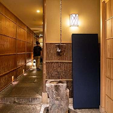 実際訪問したユーザーが直接撮影して投稿した新宿和食・日本料理活水料理 やまと 楽の写真