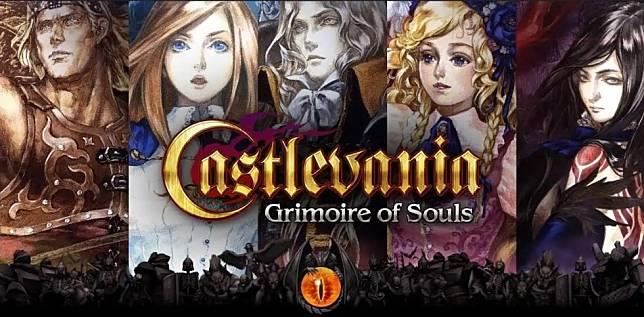 Castlevania: Grimoire of Souls เตรียมปิดให้บริการ หลังเปิด Soft Launch บนมือถือ iOS ผ่านไปหนึ่งปี
