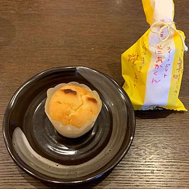 くらづくり本舗 パサール三芳店のundefinedに実際訪問訪問したユーザーunknownさんが新しく投稿した新着口コミの写真