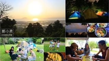 宜蘭礁溪|第2露|跑馬古道露營區-無敵海景龜山島美麗夜景超美|中秋連假烤肉趣|親子旅遊慢活樂|體驗