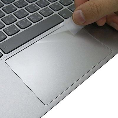 YOGA S730 13IWLPET材質/觸感滑順3H磨砂硬化處理靜電吸附/施工簡易